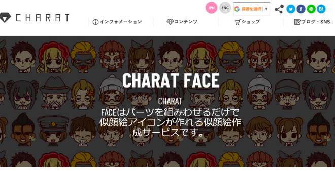 charat-face